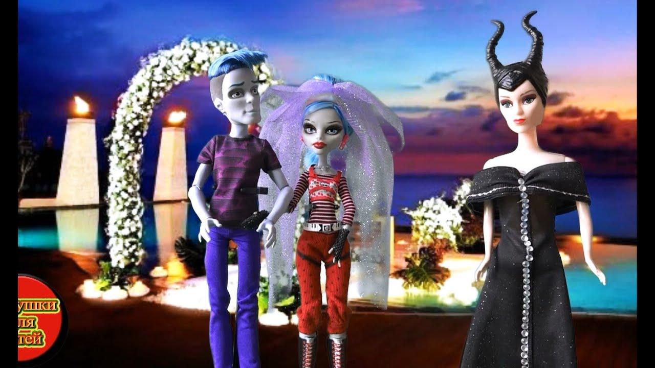 Видео кукол монстр хай серия