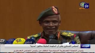 """الأردن يؤكد أهمية """"تلبية طموحات"""" الشعب السوداني  - (12-4-2019)"""