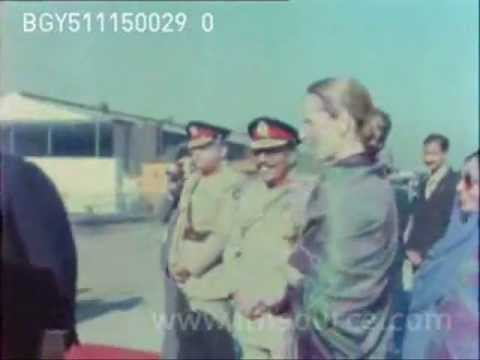 Aga Khan And His Wife Greeted By President General Zia Ul Haq On Their Arrival In Islamabad 1979