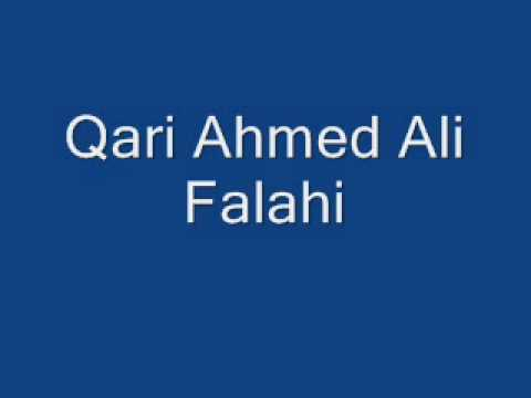Qari Ahmed Ali Falahi POWERFUL Bayaan, Masjid E Ali, Leicester, 26th Ramadhan 2013