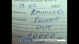 С помощью радиации, идущей от подоконников, у доверчивых граждан выманивают деньги