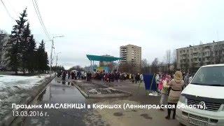 Советская улица в Киришах - самая известная в России.