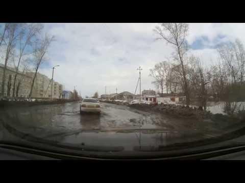 Куйбышев - знакомства (Новосибирская область)