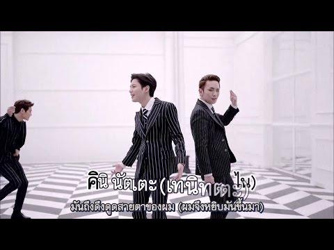 [Karaoke Thaisub] SHINee - Your Number
