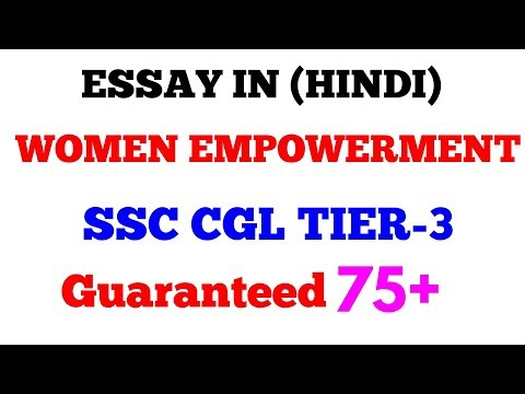 Thesis Statement Examples For Narrative Essays Women Empowerment Essay In Hindi Essay On Women Empowerment For Ssc Cgl   By Govt Sample Of Synthesis Essay also Essay Proposal Template Essay On Women Empowerment Ssc Cgl Tier Iii  Dailymotion Video Process Essay Example Paper
