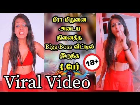 உண்மையை வெளியிட்ட மீரா மிதுன்..!   Meera Mitun Latest Viral Video   Bigg Boss 3