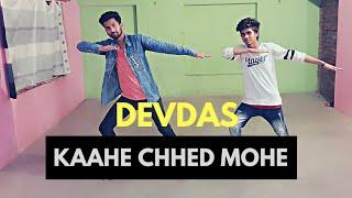 Kaahe Chhed Mohe_Devdas_Shahrukh Khan_Madhuri Dixit_ Anshu Shivhare Dance Choreography