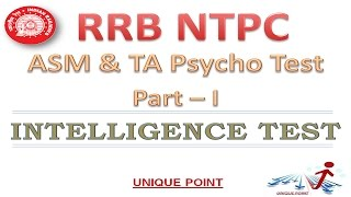 RRB NTPC ASM PSYCHO TEST | Part- I Intelligence Test