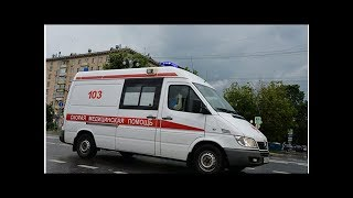 En Russie, plusieurs morts et une vingtaine de blessés dans un accident de la route