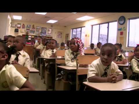 Deborah Brown Community School