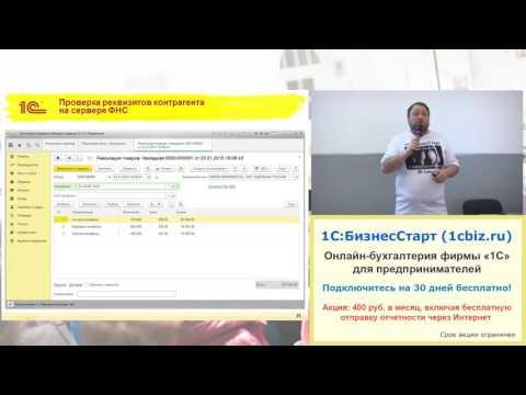 FO12 Олег Фогель Общая система налогообложения — это просто