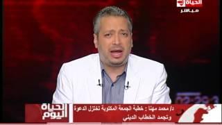 فيديو.. محمد مهنا: خطبة الجمعة المكتوبة تجمد الخطاب الديني
