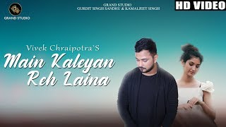Main Kaleyan Reh Laina (Full song) | Vivek Chraipotra | Grand Studio | New Punjabi Song 2019