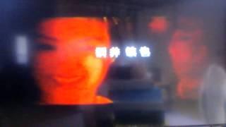 2004年にフジテレビ系列で放送された「徳川綱吉 イヌと呼ばれた男」のエ...