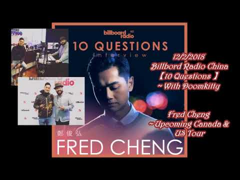 20180212 Billbord Radio China【10 Questions ~ with Doomkitty】Fred Cheng ~ Upcoming Canada & US Tour