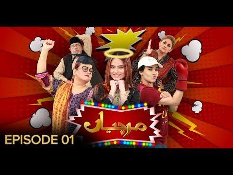 Mirchiyan Episode 01 | Pakistani Drama | 07 December 2018 | BOL Entertainment