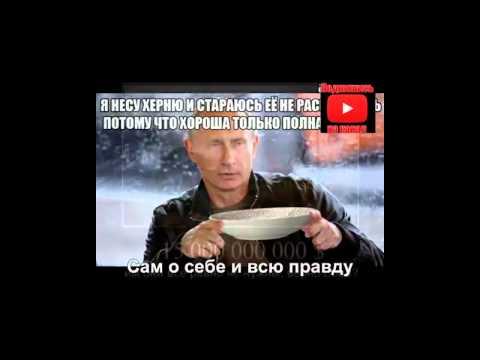 Приколы про Путина. Путин и Обама приколы. Путин фото ...