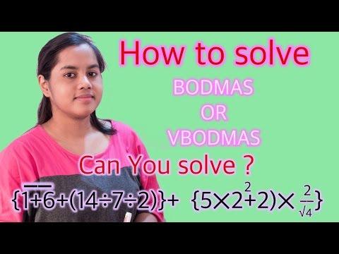 BODMAS or VBODMAS RULE or Order of Operation in Hindi।