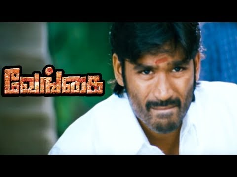 Venghai | Venghai Movie Scenes | Vengai | Dhanush Intro | Dhanush Mass Scene | Dhanush fight Scene