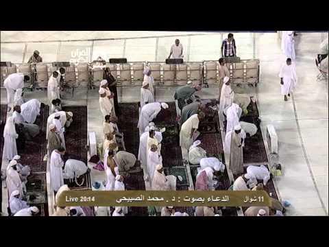 دعاء بصوت الدكتور محمد الصبيحي 3 thumbnail