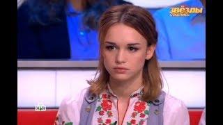 Диана Шурыгина беременна?
