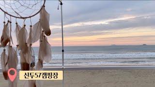 [주말 vlog]  태…