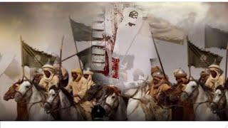 Kharé badardocumentaire sur la bataille de Badr