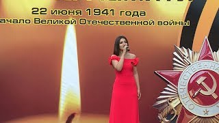 В Краснодаре начались мероприятия, посвященные годовщине начала Великой Отечественной войны