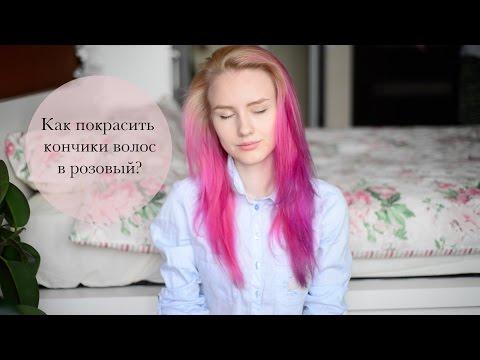 Палитра цветов краски для волос Палет: фото оттенков с
