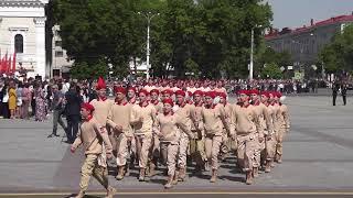 Парад Победы Воронеж Юнармия 9 05 2018г 8ч