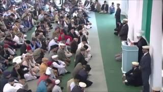 Profitez des bénédictions du Ramadan ! - sermon du 19 06 2015