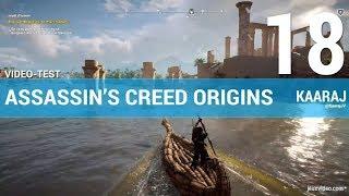 TEST DE ASSASSIN'S CREED ORIGINS - L'épisode le plus abouti