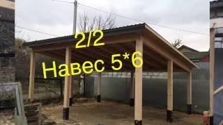видео Строительство гаража своими руками используя брус