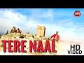 Tere Naal   Latest Punjabi Song Video 2017   Gagaa   Hm Sahnewal