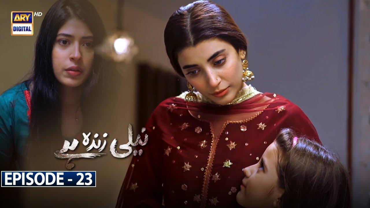 Download Neeli Zinda Hai Episode 23 | 16th September 2021 | ARY Digital Drama