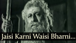 Jaisi Karni Waisi Bharni - Shravan Kumar Songs - Anant Kumar - Nalini Chonkar - Mohd Rafi