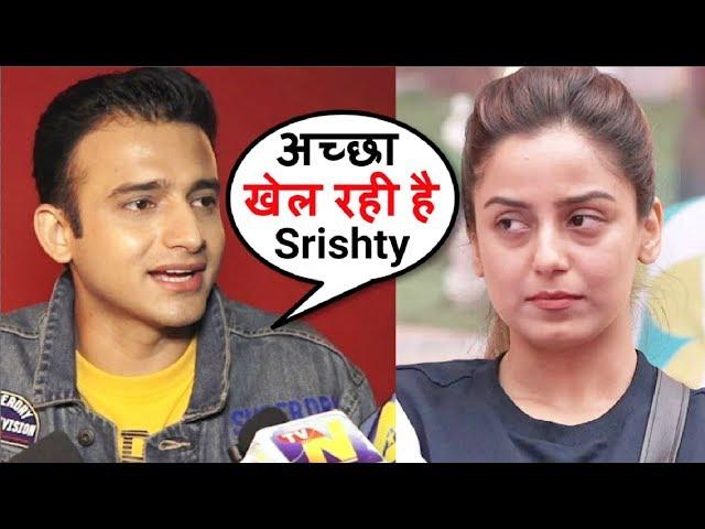 Romit Raj Talks About  Bigg Boss 12 Shristy Rode, Anup Jalota And Jasleen Matharu