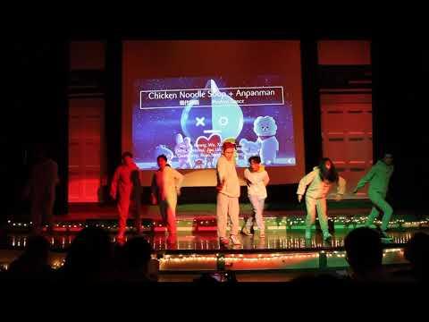 BTS Chicken Noodle Soup + Anpanman/Modern Dance New Utrecht High School Chinese New Year Show 2020