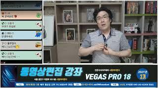 [사무리] 민주당 망치기로 작정한 송영길 지도부의 종부…