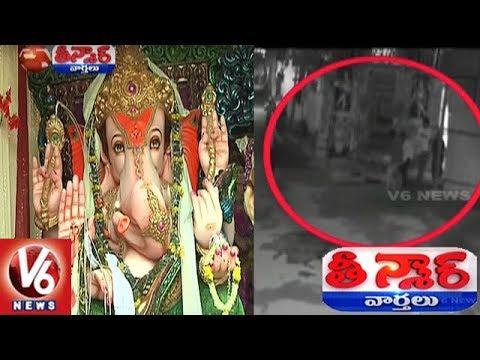 CCTV Visuals Of Ganesh Laddu Robbery In Mahabubnagar | Teenmaar News | V6 News