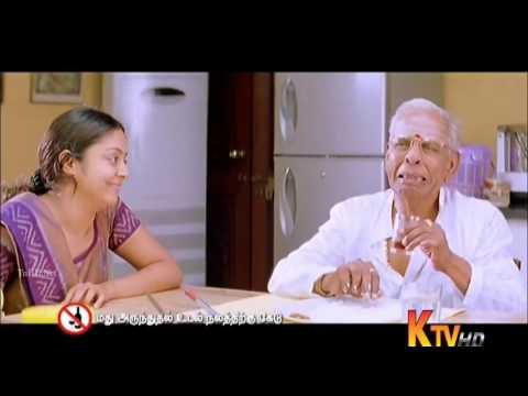 Kadhal Vandhum Saravana 720p HD