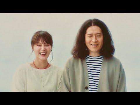 電機 女優 ヤマダ cm