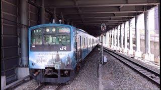 JRゆめ咲線 桜島駅の電車発着の様子