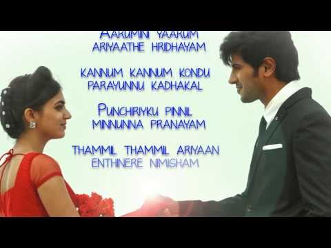 Thammil Oru Official Full Song - Samsaaram Aarogyathinu Haanikaram