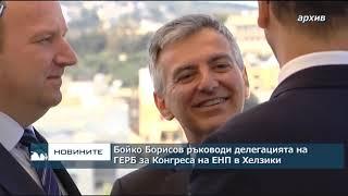 Емисия новини – 08.00ч. 07.11.2018