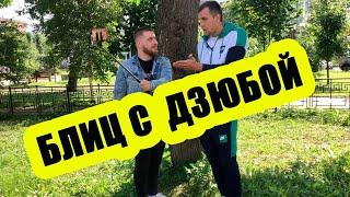ДЗЮБА про переход в Спартак / интервью с Панариным / любовь к Питеру / инстаграм