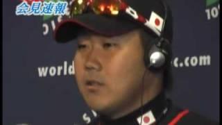 米サンディエゴで開かれているWBC第2ラウンドで日本はキューバと対戦し...