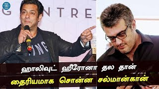 Hollywood Stylish Hero Thala Ajith | Block Buster Movie Again | Salmankhan Open Up Next Movie