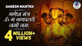 Om Gan Ganapataye Namo Namah - Lord Ganesh Aarti & Ganesh Bhajan ( Full Song )