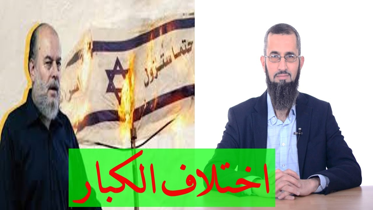 زوال اسرائيل 2022 بسام جرار pdf